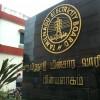 TNEB_Madurai