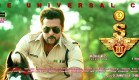Singam 3 offical Trailer